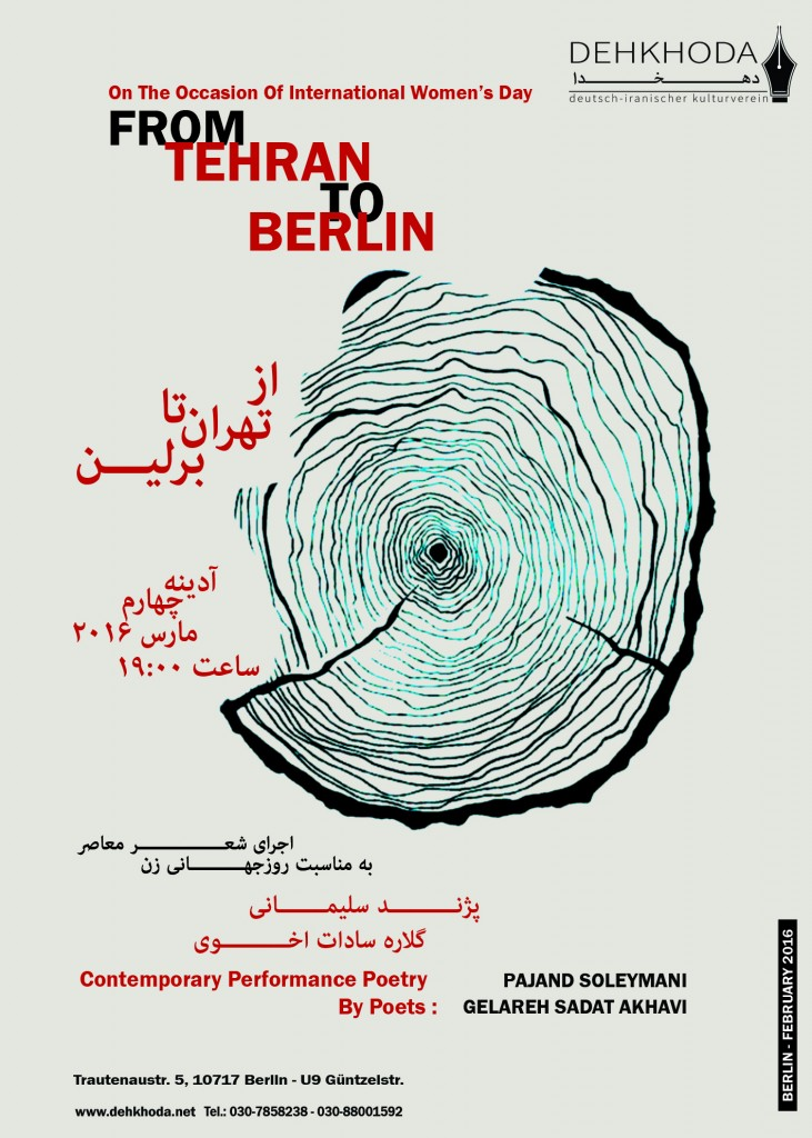 From Tehran to Berlin - Poster